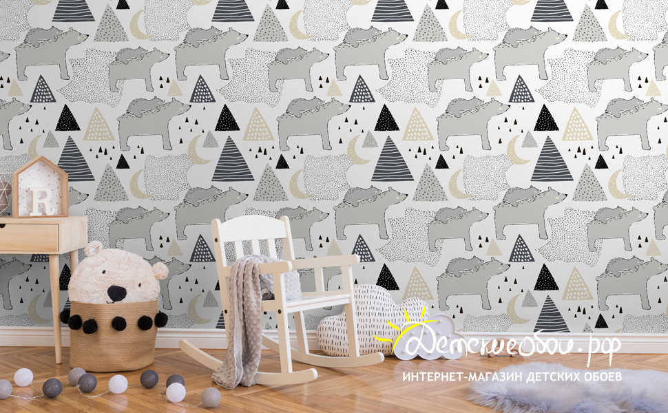mock up wall in child room interior. Interior scandinavian style. 3d rendering, 3d illustration; Shutterstock ID 604148243; Purchase Order: -